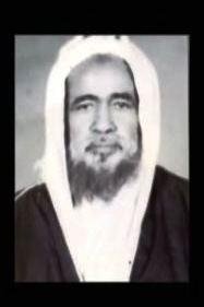 الشيخ محمّد الأمين الشنقيطي، (آب ولد  اخطور)