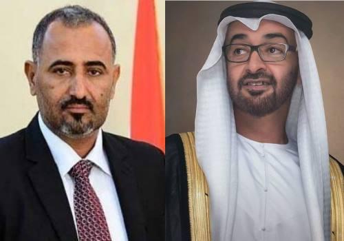 الشيخ محمد بن زايد ولي عهد ابو ظبي وعيدروس الزبيدي محافظ عدن المعزول